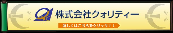 banner_konkuri