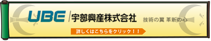 banner_ube