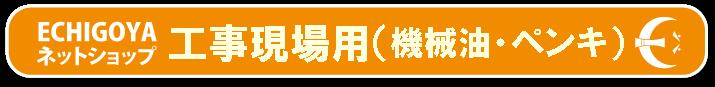 bar_kouji