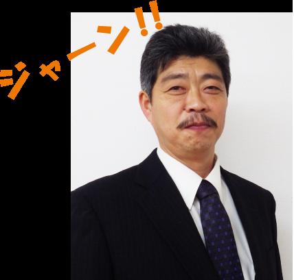 goaisatsu01