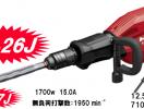 エアピックに匹敵する100V電動ハツリ機 HILTI TE 1000-AVR
