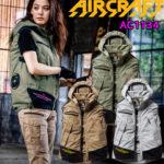 2020空調服 AC1134 バートル【BURTEL】エアクラフトベスト